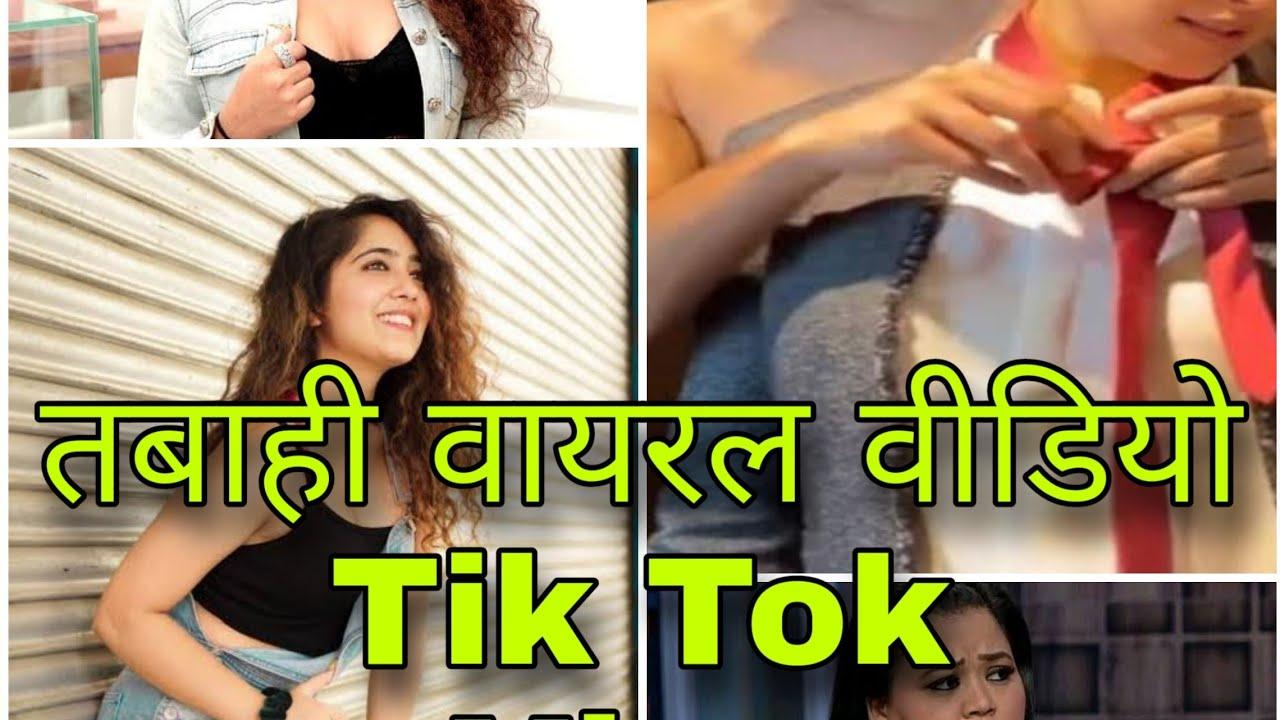 Download Chinki Minki and Ritesh Deshmukh and Bharti Latest Tik Tok Vigo Like Video Verma Vigo Masti VERMA Vi