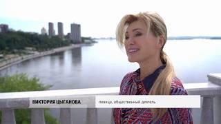 В Хабаровском крае сняли клип на песню Виктории Цыгановой