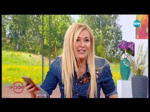 Андреа Банда Банда - Най - интересното от социалните профили на звездите - На кафе (18.01.2019)