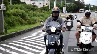 屏東-花蓮 機車遊