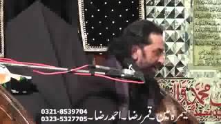 allama nasir abbas multan 01 muharram 2012 1433 majlis 1 at g62 isb p 4 6