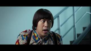 Official Trailer Insya Allah Sah, rilis Lebaran 2017
