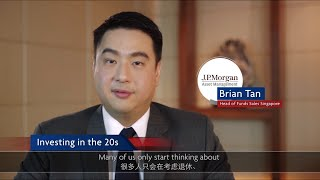UOB Income Builder: Investing in your 20s.