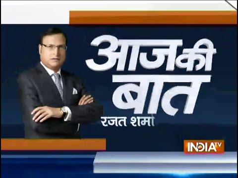 Aaj Ki Baat With Rajat Sharma | Dec 12:  Mamata Banerjee Dares Modi Govt.- India TV