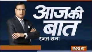 Aaj Ki Baat With Rajat Sharma   Dec 12:  Mamata Banerjee Dares Modi Govt.- India TV