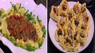 فطيرة عرايس باللحم - كبدة بتلو بالكاتشب - سلطة خضروات بالجبنة الريكفورد | الشيف حلقة كاملة