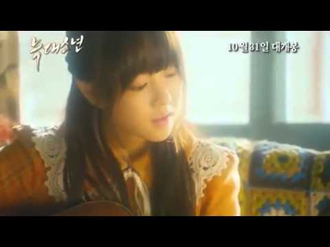 Park Bo Young  My Prince