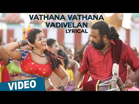 Vathana Vathana Vadivelan Song with Lyrics   Thaarai Thappattai   Ilaiyaraaja   Bala   M.Sasikumar