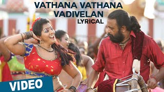 Vathana Vathana Vadivelan Song with Lyrics | Thaarai Thappattai | Ilaiyaraaja | Bala | M.Sasikumar