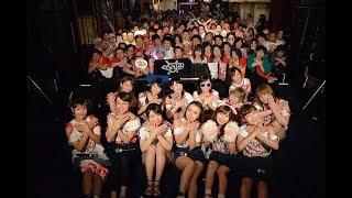 2017年6月30日 スルースキルズ解散ライブ 1部 渋谷チェルシーホテル ゲ...