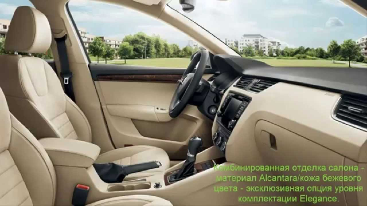 skoda octavia combi interior color beige material alcantara youtube. Black Bedroom Furniture Sets. Home Design Ideas