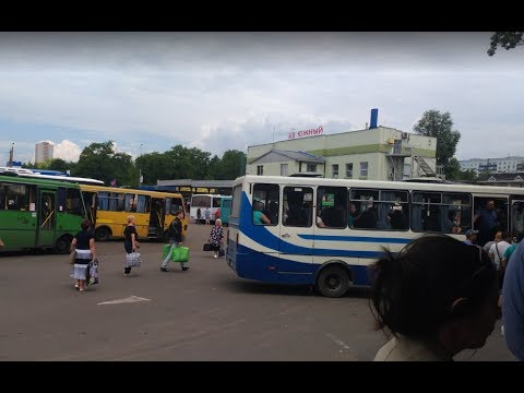 ДНР.Донбасс.АС Донецк Южный.Расписание автобусов и стоимость билетов.