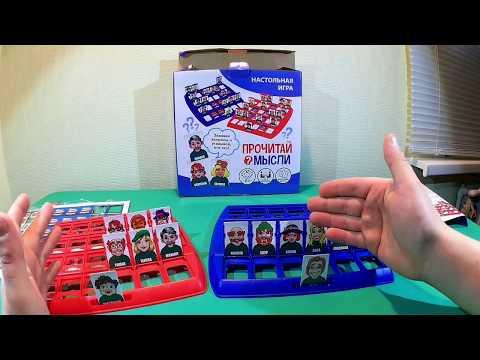 Настольная игра «Угадай, кто?» Hasbro (Хасбро), аналог