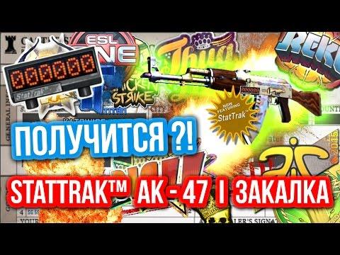 Видео Вулкан 24