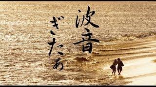 優しい曲で癒し効果!!作業効率UP!!ストレス解消!! I'm making a r...