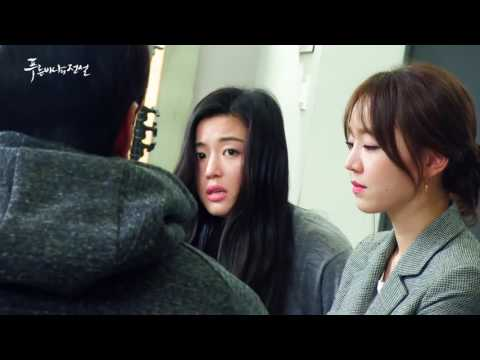 "Lee Min Ho - ""Legend of The Blue Sea"" Behind The Scene - 06.12.2016"