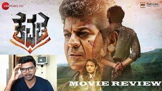 Kavacha Movie Review | Dr Shivarajkumar | Isha Koppikar | Arjun Janya | Dileep Talkies