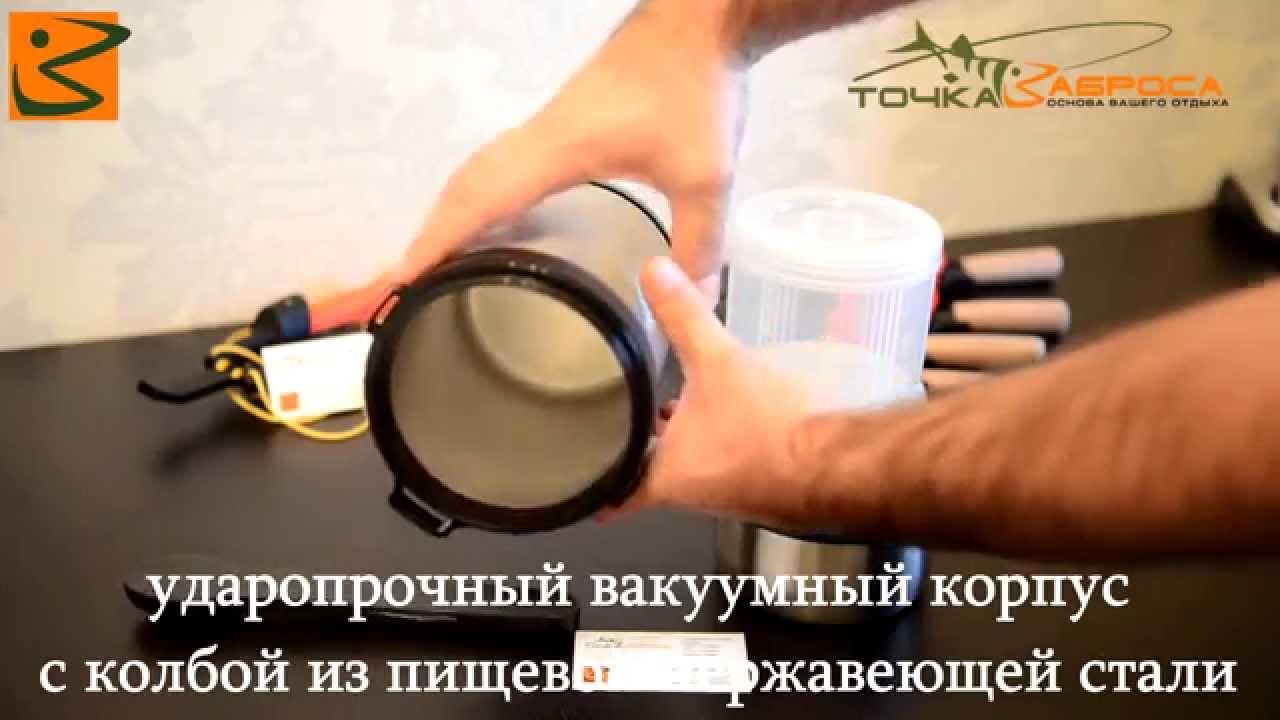 Пищевые термосы можно купить в интернет магазине посуды europosud. Доставка по киеву, украине. Консультация экспертов.