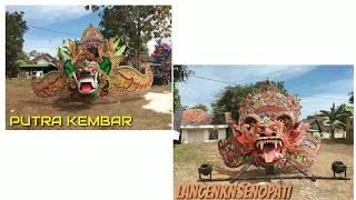 UL DAUL PAMEKASAN MADURA | PUTRA KEMBAR & LANCENK SENOPATI