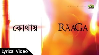 Hotat Dujone   by Raaga   Bangla Band Song   Lyrical Video   Official