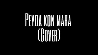PEYDA KON MARA (COVER)