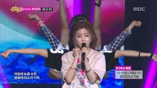 HEYNE - DALLA, 혜이니 - 달라, Music Core 20130622 Mp3