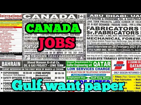 JOB VACANCY FOR CANADA, SOUTH AFRICA, DUBAI ,QATAR, OMAN, BAHRAIN,KUWAIT, SAUDI ,MUSCUT,ABU DHABI.