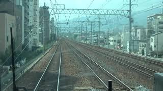 日本旅行【通訳案内士】JR三宮駅←JR大阪駅(くだり)