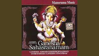 Ganesha Sahasranamam