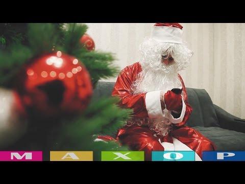 Дед Мороз и Народный Махор