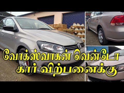 Volkswagen Vento Highline Diesel   Owner Single   2012/2013  Tirunelveli Used cars