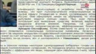 Аркадий Евстафьев в свете конфликта с Европой