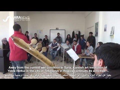 In Rojava, arts academies challenge Syria war أكاديميات تجابه العنف بالفن في روجآڤا