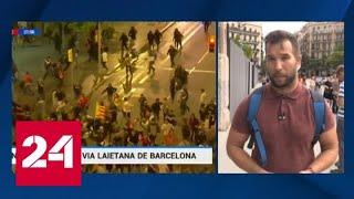 Смотреть видео Из-за протестующих в Каталонии закрыли храм Саграда-Фамилия - Россия 24 онлайн