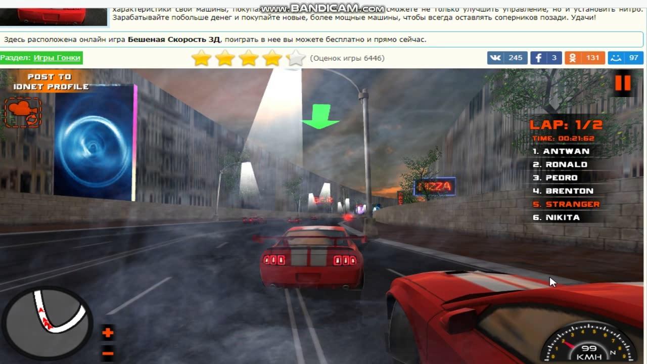 Гонки 3d онлайн играть на 2 игры онлайн в гонки трансформеры