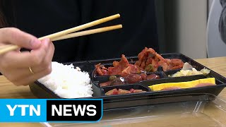 '혼밥·혼술'이 대세...1인 가구 전성시대 / YTN (Yes! Top News)