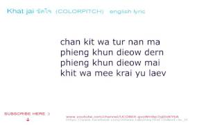 khat jai ขัดใจ english lyric COLORPITCH