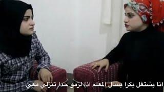 السوري وقت يجي ضيف تركي ... ومابكون فاهم شي.... ام سيف