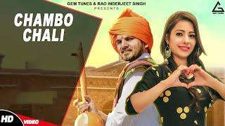 Chambo Chali Somvir Kathurwal Ishika Tomar UB Haryanvi New Haryanvi Songs Haryanavi 2019