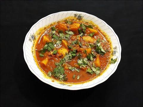 Shalgam Sabzi | Shalgam Ki Sabzi | Turnip Curry Recipe