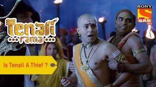 Your Favorite Character | Is Tenali A Thief? | Tenali Rama