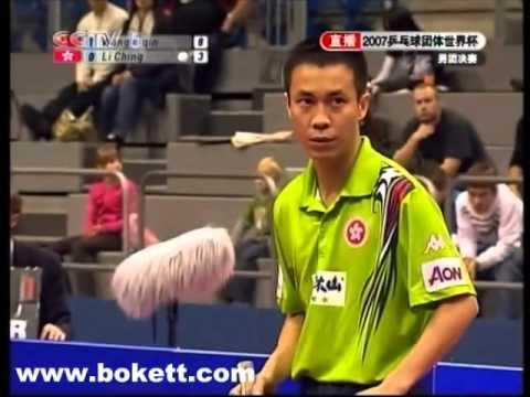 Wang Liqin vs.  Li Jing World Cup Table Tennis 2007