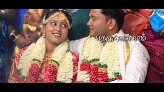 Saran sangeetha wedding candid HD video 2