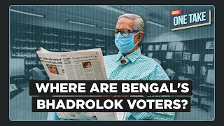 Download lagu Bengal Election: Meet Bhadroloks, The Silent Minority That Both TMC & BJP Want On Their Side