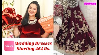 Meesho Wedding Dresses Haul Starting Rs 464 | Lehenga, Sarees, Dresses, Jewellery | Perkymegs Hindi
