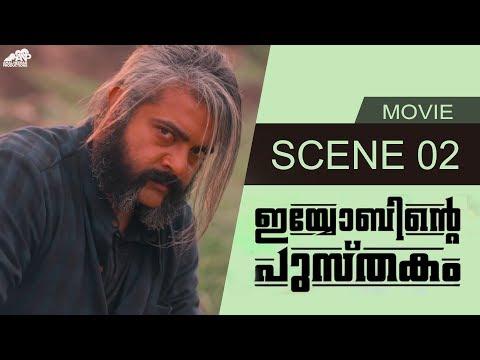 Iyobinte Pusthakam Movie Scene 02   Jayasurya   Chemban Vinod   Jinu Abraham