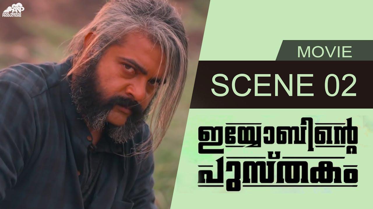 Download Iyobinte Pusthakam Movie Scene 02   Jayasurya   Chemban Vinod   Jinu Abraham
