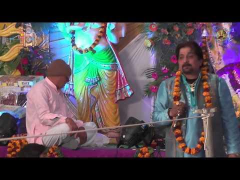 किसी को जिंदगी का गम -किसी को जिंदगी दे दी || Raju Bawra # Kosli Jagran 2017: ( ♪ Khatu Shyam ♥)