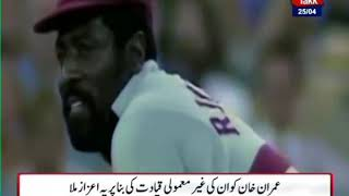 All-Time Cricket World Cup XI Announced