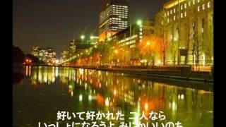 朝ドラ「カーネーション」で神戸のおじいちゃん役の宝田明さんの歌で 「...